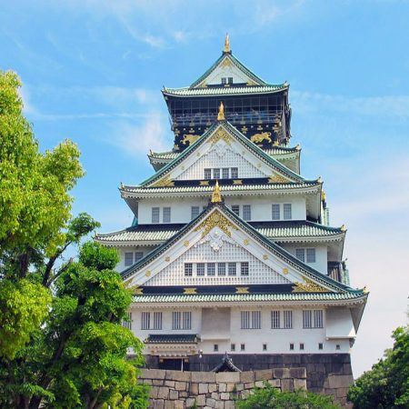 The Osaka Castle is nearby the Abeno Harukas